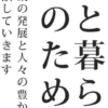 日本電気計器検定所(JEMIC)